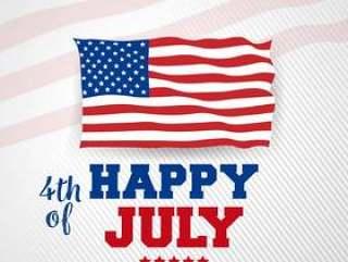 7月4日独立日快乐美国美国