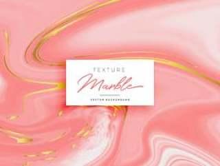 优质粉红色大理石纹理背景与金色色调