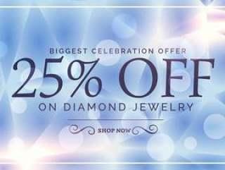 豪华风格销售海报设计珠宝品牌