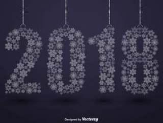 2018年新年快乐例证和雪花