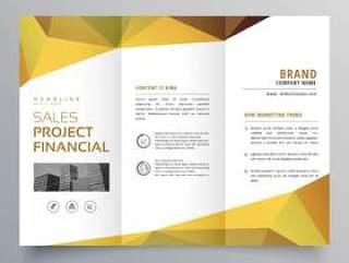 灯笼宣传册设计与抽象的几何多边形形状