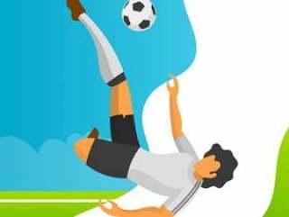 世界杯2018年的现代极简主义德国足球运动员准备射击球与渐变背景矢量图