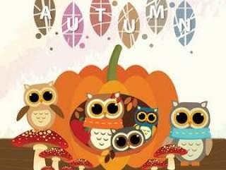 一起享受秋天的猫头鹰
