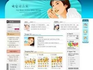 企业网站模板PSD分层(51)