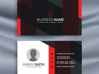 黑暗的公司名片与个人资料照片