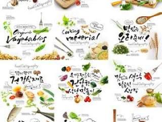13款食物食材生鲜蔬菜清新美食料理农业简约海报PSD模板素材
