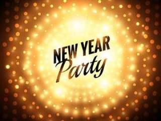 新年聚会贺卡