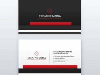 红色和黑色的专业名片设计模板