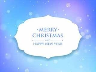 圣诞节问候在蓝色背景中