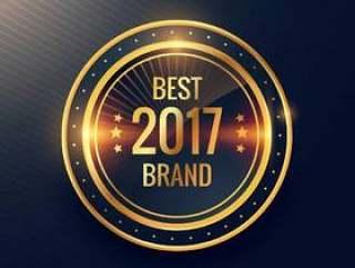 年的最佳品牌金牌标签徽章标签矢量设计