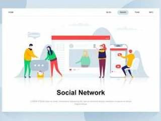 社会网络现代平面设计概念插画矢量素材下载