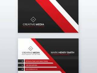 红色和黑色的专业名片为您的品牌
