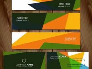 抽象多彩商务风格矢量横幅和卡片