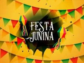 节日junina背景与五颜六色的花环
