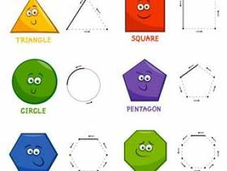 绘制工作簿的基本几何形状