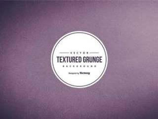 紫色Grunge纹理背景