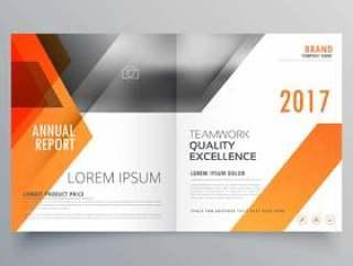 品牌杂志封面设计或双折页小册子模板vec