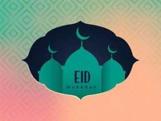 与清真寺剪影的eid穆巴拉克问候