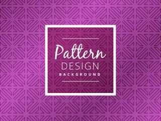 紫色的几何形状图案矢量设计插画