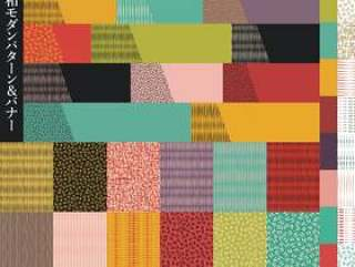 日本风格日本风格日本风格花纹新年卡材料