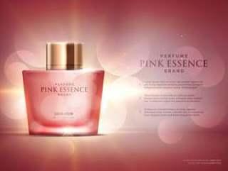 令人敬畏的香水精华广告概念设计模板无线