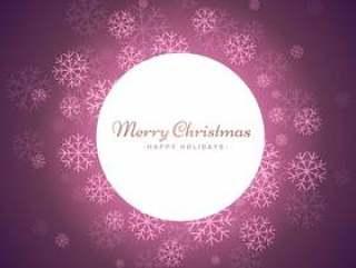 圣诞节节日背景