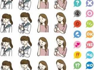 一个智能手机的女人
