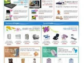 商场购物类模板PSD分层(77)