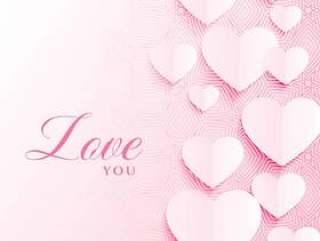 艺术爱情背景与情人节的心#x27; s天