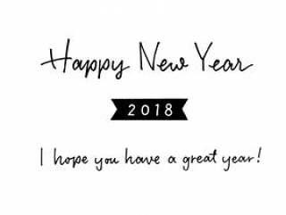 happy new year 文字