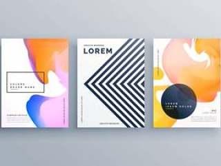 抽象的创意宣传册设计模板设置与行a