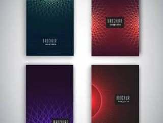 与抽象设计的小册子模板矢量素材下载
