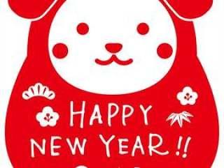 狗亲爱的年新年卡邮票2018年