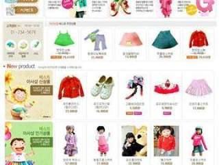 商场购物类模板PSD分层(78)
