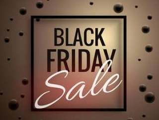 优雅的黑色星期五销售海报模板与黑点