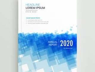 抽象的年度报告公司宣传册设计与抽象蓝色