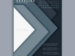 优雅的最小商业传单宣传册设计