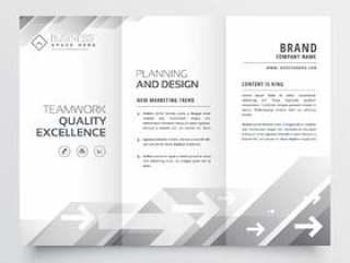 在灰色阴影的典雅的三部合成的小册子设计