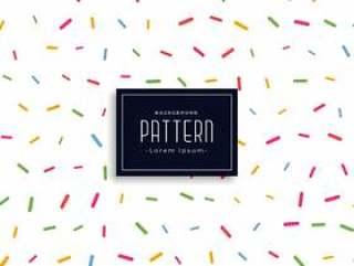 多彩的孟菲斯五彩纸屑风格图案背景