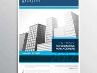 现代公司业务传单宣传册设计与最小的形状