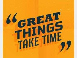 """黄色的海报与文字""""伟大的事情需要时间"""""""