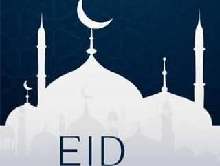 与清真寺的eid穆巴拉克背景