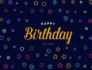 时尚的生日快乐卡设计与多彩的模式