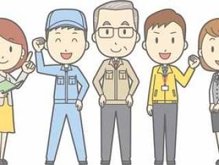 业务成员集 - 小型企业 - 集
