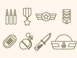 平坦的海军陆战队矢量