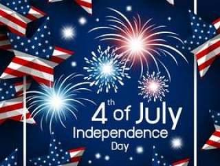 美国第4 7月愉快的独立日传染媒介例证