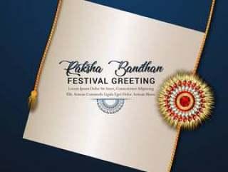 愉快的Raksha Bandhan庆祝概念