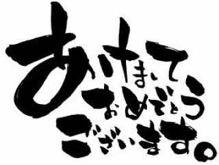 """刷字符""""新年快乐恭喜""""3行"""
