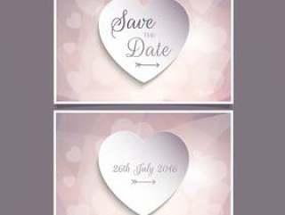 保存日期邀请设计