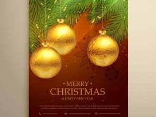 美丽的圣诞快乐圣诞背景设计传单模板